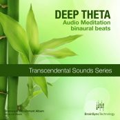 Deep Theta Meditation (binaural) - 50 minute 1